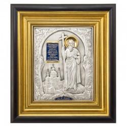 Икона Святой апостол Андрей Первозванный
