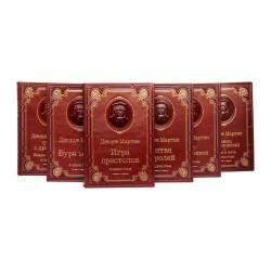 Джордж Мартин 6 томов